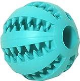 しあわせ倉庫 破壊不可 犬 猫 おもちゃ 噛む ボール 丈夫 ストレス発散 ペット 知育玩具 (ブルー 大)