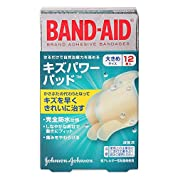 BAND-AID(バンドエイド) キズパワーパッド 大きめサイズ 12枚入り 管理医療機器