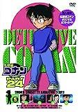 名探偵コナン PART24 Vol.5[DVD]