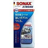 SONAX(ソナックス) コーティング剤 ブリリアントシャインディテイラー 287400
