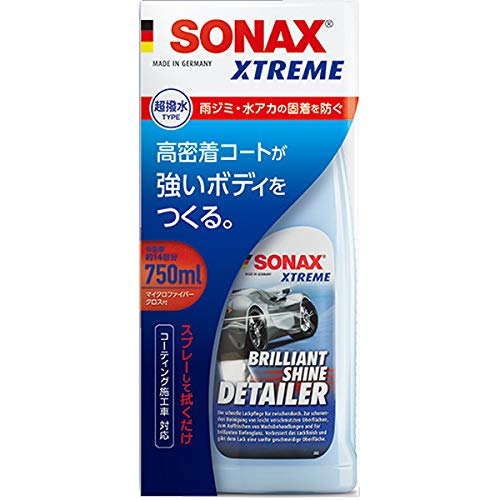 SONAX(ソナックス) コーティング剤 ブリリアントシャイ...
