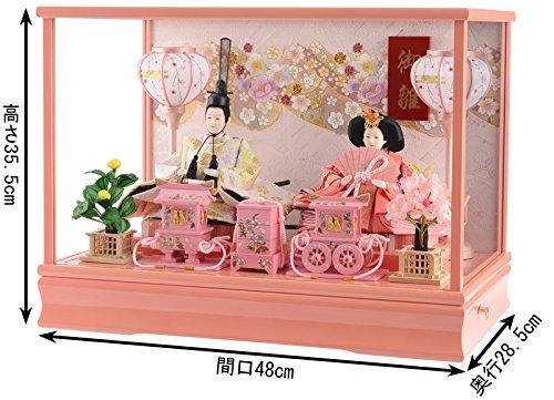藤秀雛人形ひな人形ケース入り親王飾りピンクh283-ts-a9-p