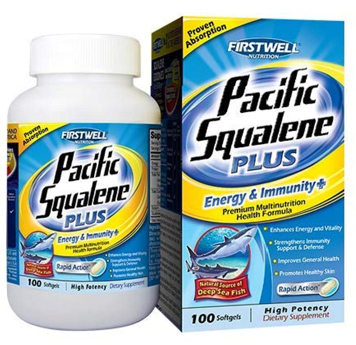 硫黄早めるアドバンテージFIRSTWELL Pacific Squalene 100'S 太平洋スクアレン