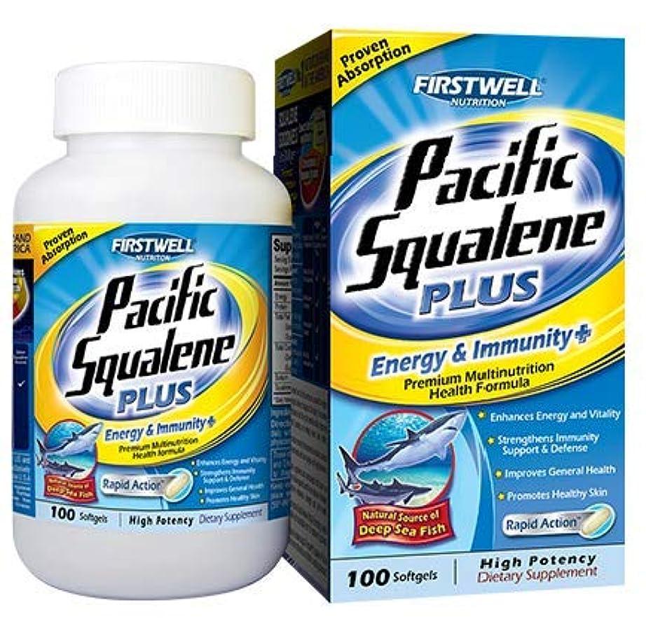 脊椎ポイント矩形FIRSTWELL Pacific Squalene 100'S 太平洋スクアレン