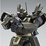HGUC 1/144 ジェガン(エコーズ仕様) コンロイ機 プラモデル(ホビーオンラインショップ限定)