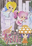 gdgd妖精s 第1巻【DVD】[ENFD-7119][DVD]