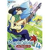 メイプルストーリー Vol.4