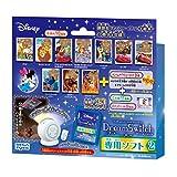 ディズニー&ディズニー ピクサーキャラクターズ  Dream Switch ( ドリームスイッチ ) 専用ソフト2