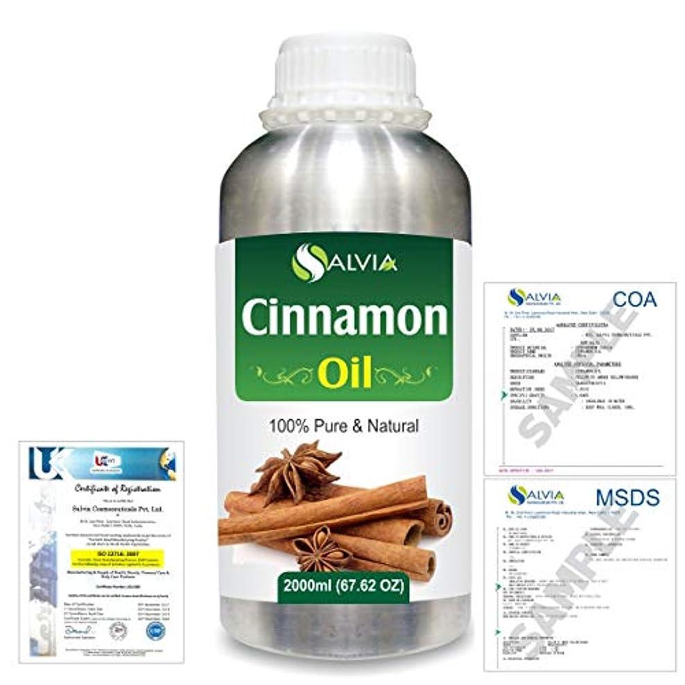 バーター彼女自身しなやかCinnamon (Cinnamomum Cassia) 100% Natural Pure Essential Oil 2000ml/67 fl.oz.