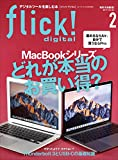 flick! digital(フリックデジタル) 2017年2月号 Vol.64[雑誌]