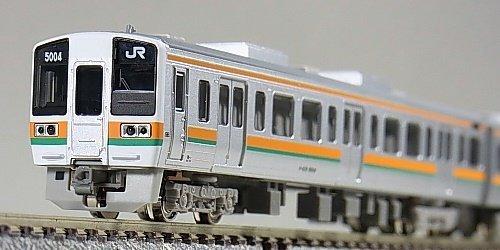 Nゲージ 4206 JR211系5000番代 基本編成3輛 (塗装済完成品)