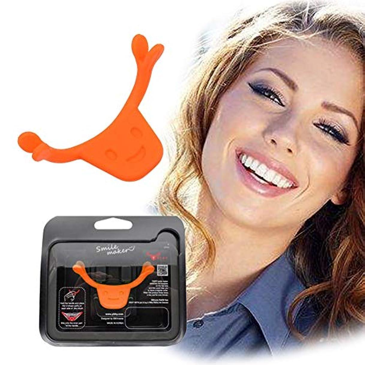 みがきますヒットドアミラーBasong 小顔矯正 顔痩せグッズ フェイストレーニング 笑顔練習 スマイル矯正 口角上げる 口角アップ リフトアップ オレンジ