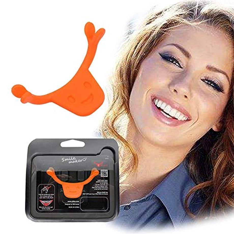 縫う惑星色合いBasong 小顔矯正 顔痩せグッズ フェイストレーニング 笑顔練習 スマイル矯正 口角上げる 口角アップ リフトアップ オレンジ