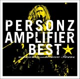 AMPLIFIER BEST(DVD付)