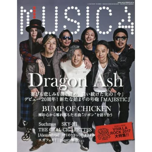 MUSICA(ムジカ) 2017年 06 月号 [雑誌]