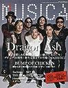 MUSICA(ムジカ) 2017年 06 月号 雑誌