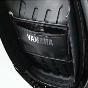 YAMAHA(ヤマハ) シートインナーケース MAJESTY S (XC155) Q5K-YSK-080-T02