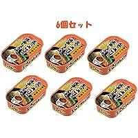 ニッスイ 炙りさばの生姜しょうゆ100g×6個 お手軽セット