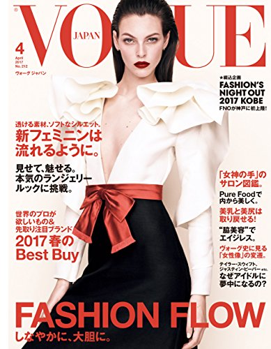 VOGUE JAPAN (ヴォーグジャパン) 2017年 04月号の詳細を見る