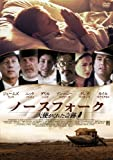 ノースフォーク 天使がくれた奇跡[DVD]