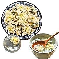 Chinese Herbal tea White chrysanthemum tea 白菊茶ハーブティーフラワーティー花草茶中国茶飲料茶葉お茶New scented tea Health Care Flowers tea Top-Grade Healthy Green Food (250)