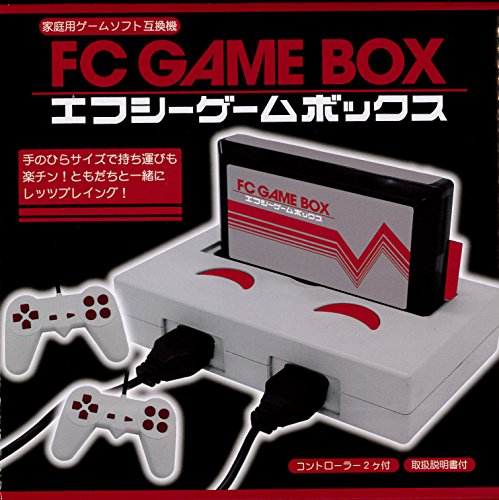 家庭用ゲームソフト互換機 FC GAME BOXⅡ...