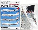 【3】 エフトイズ 1/500 JALウイングコレクション Vol.3 ボーイング 747-100B 旧塗装 (JA8176) 単品
