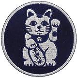 ヤナギプランニングスタジオ 刺繍ワッペン 【招き猫】白縁 [アイロン接着フィルム付き] EMBROIDERY PATCH 日本製