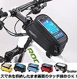 eCiclico(エーチクリコ) 自転車 フレームバッグ 5.5インチ スマホ ケース 小物収納 防水 全5色