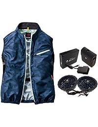 バートル BURTLE 空調服セット AC1024 カモフラネイビー (リンクサス ファンバッテリー フルセット)