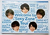 Sexy Zone Welcome to Sexy Zone Tour 2016 公式グッズ メモ帳
