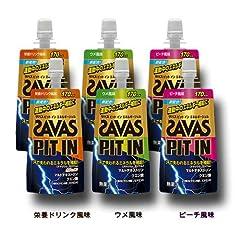 SAVAS(ザバス) サプリメント ピットインエネルギージェル バラエティー セット 6本