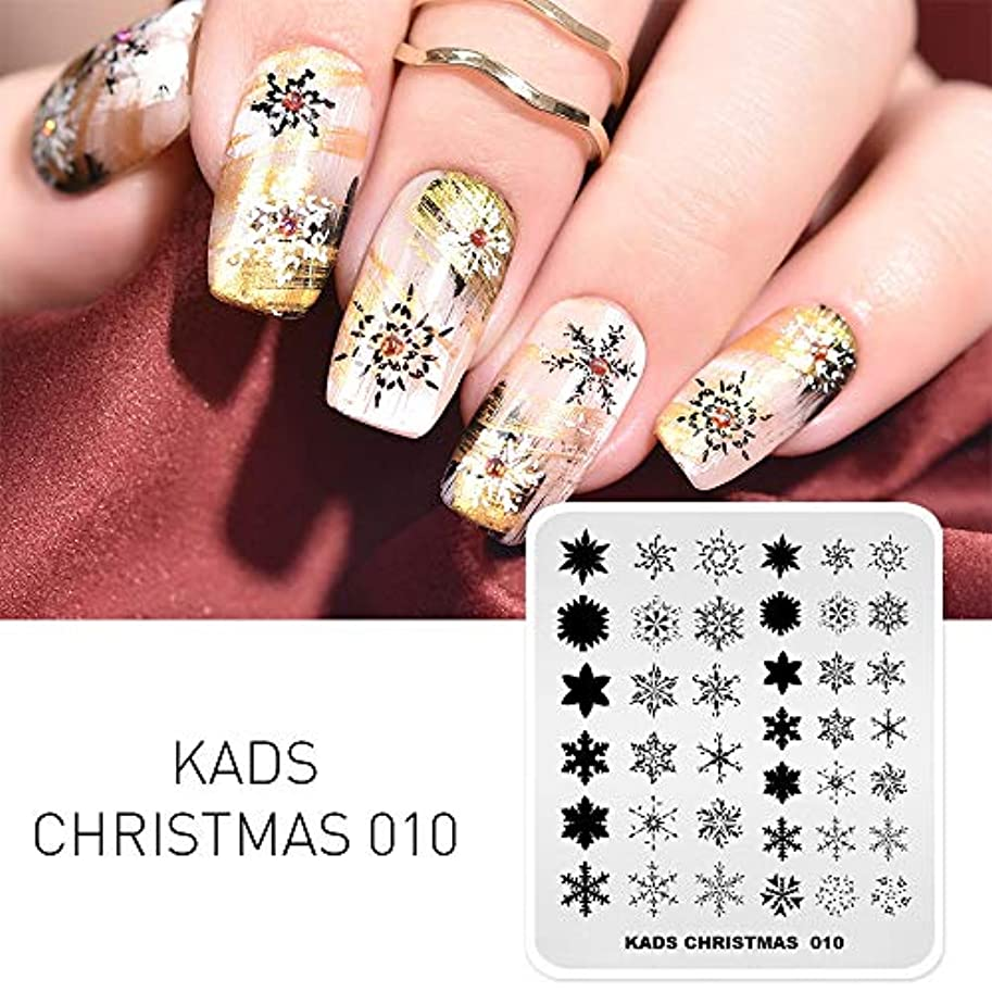 優遇学んだジーンズKADS クリスマスネイルアートスタンピングプレート ネイルイメージプレート 美しい雪花 ネイルアートツール(CH010)