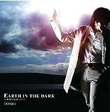 EARTH IN THE DARK 〜青空にむかって〜