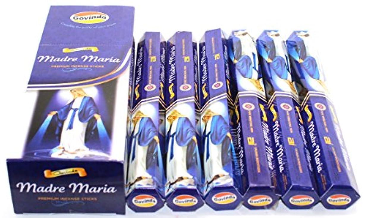 熟練したゴシップオリエントGovinda ® Incense – Madre Maria – 120 Incense Sticks、MasalaコーティングIncense
