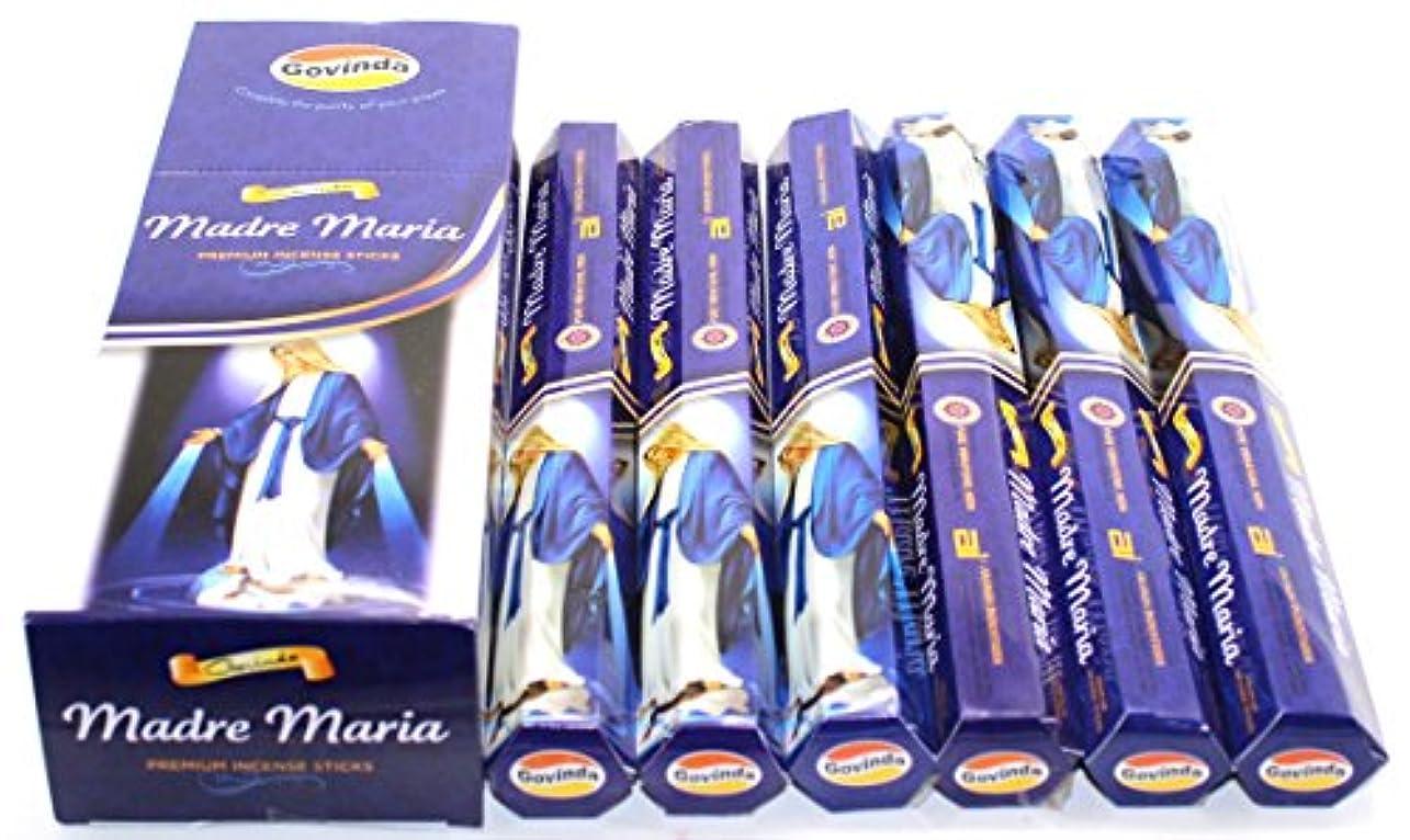 殺人カバレッジ裏切りGovinda ® Incense – Madre Maria – 120 Incense Sticks、MasalaコーティングIncense