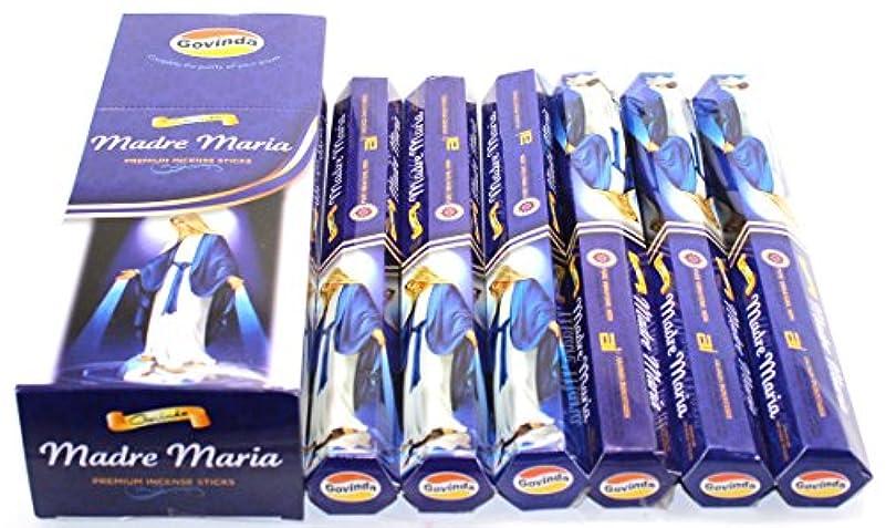 意見マルクス主義者割れ目Govinda ® Incense – Madre Maria – 120 Incense Sticks、MasalaコーティングIncense