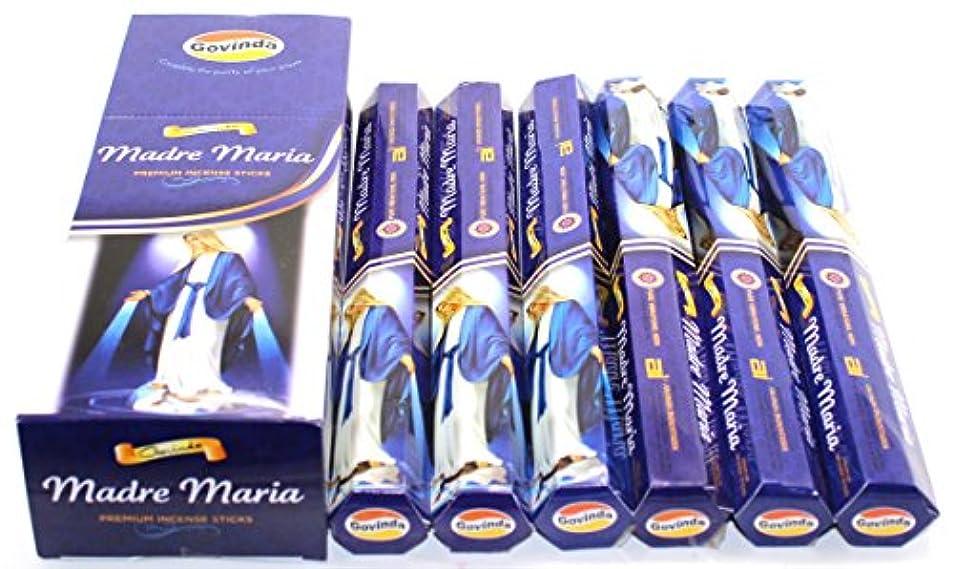 アパル添加広いGovinda ® Incense – Madre Maria – 120 Incense Sticks、MasalaコーティングIncense