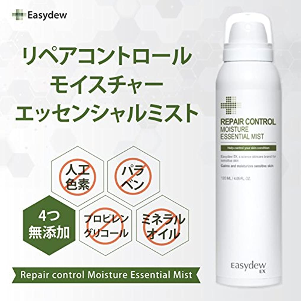 EASYDEW EX リペア コントロール モイスチャー エッセンシャル ミスト Repair Control Moisture Essential Mist 120ml
