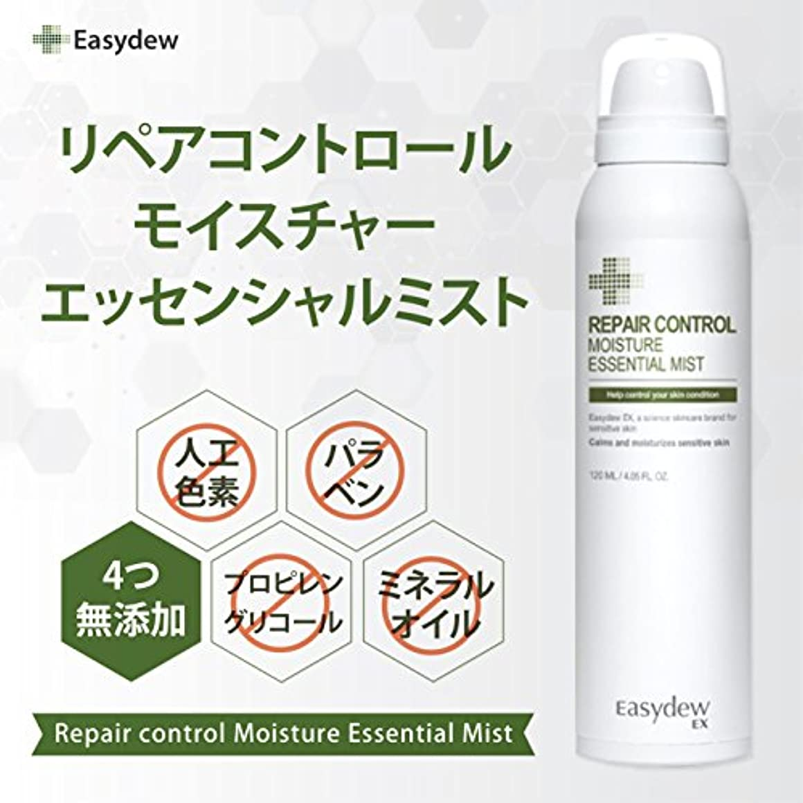 先駆者ヒューズ最終的にEASYDEW EX リペア コントロール モイスチャー エッセンシャル ミスト Repair Control Moisture Essential Mist 120ml