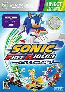 ソニック フリーライダーズ Xbox360 プラチナコレクション