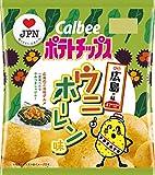 カルビー ポテトチップス ウニホーレン味(広島県) 55g×12袋