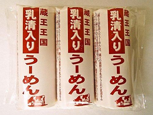 乳清入りうーめん(白石温麺) 1袋・300g