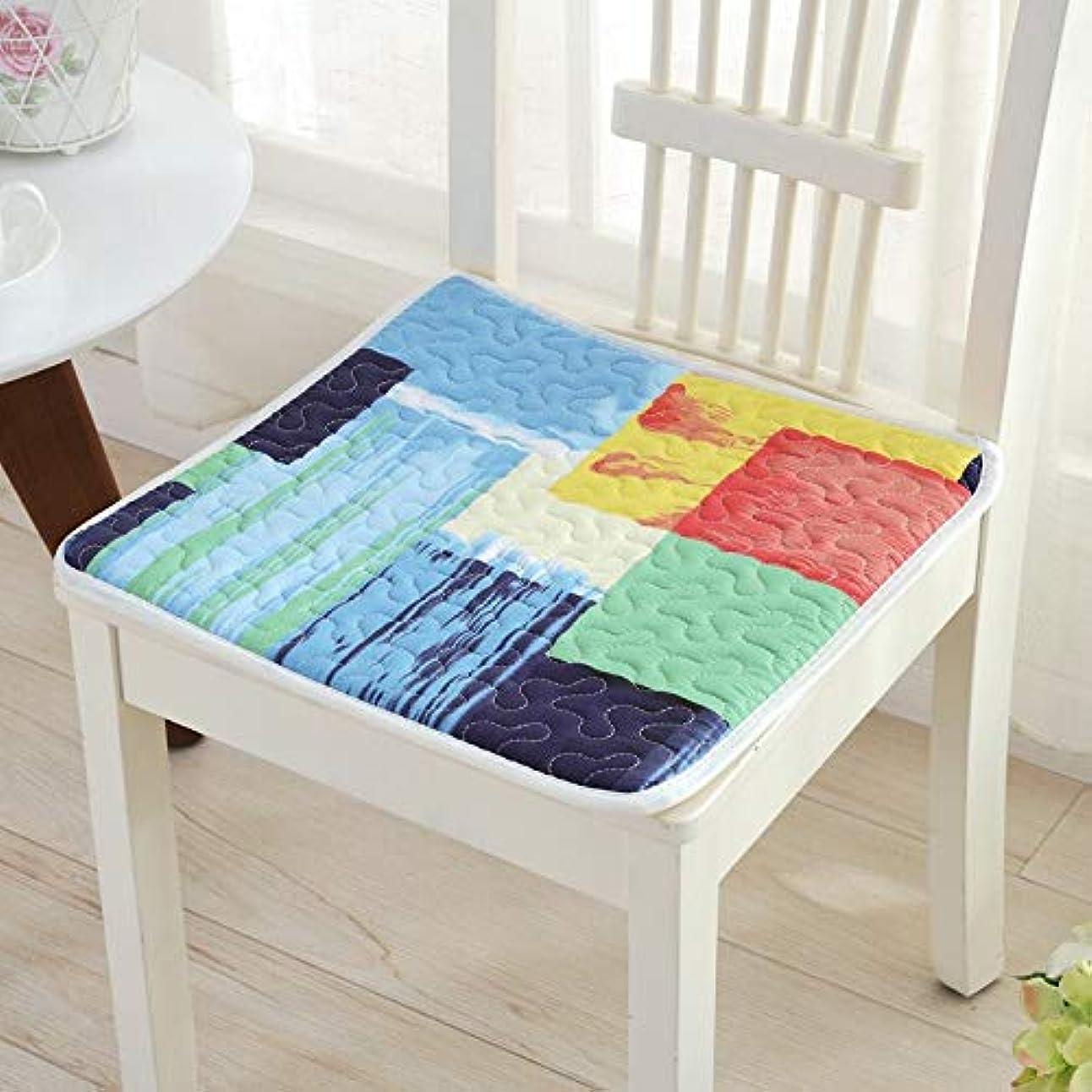盲目ベール忌まわしいLIFE 現代スーパーソフト椅子クッション非スリップシートクッションマットソファホームデコレーションバッククッションチェアパッド 40*40/45*45/50*50 センチメートル クッション 椅子