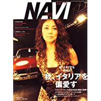 NAVI (ナビ) 2007年 07月号 [雑誌]