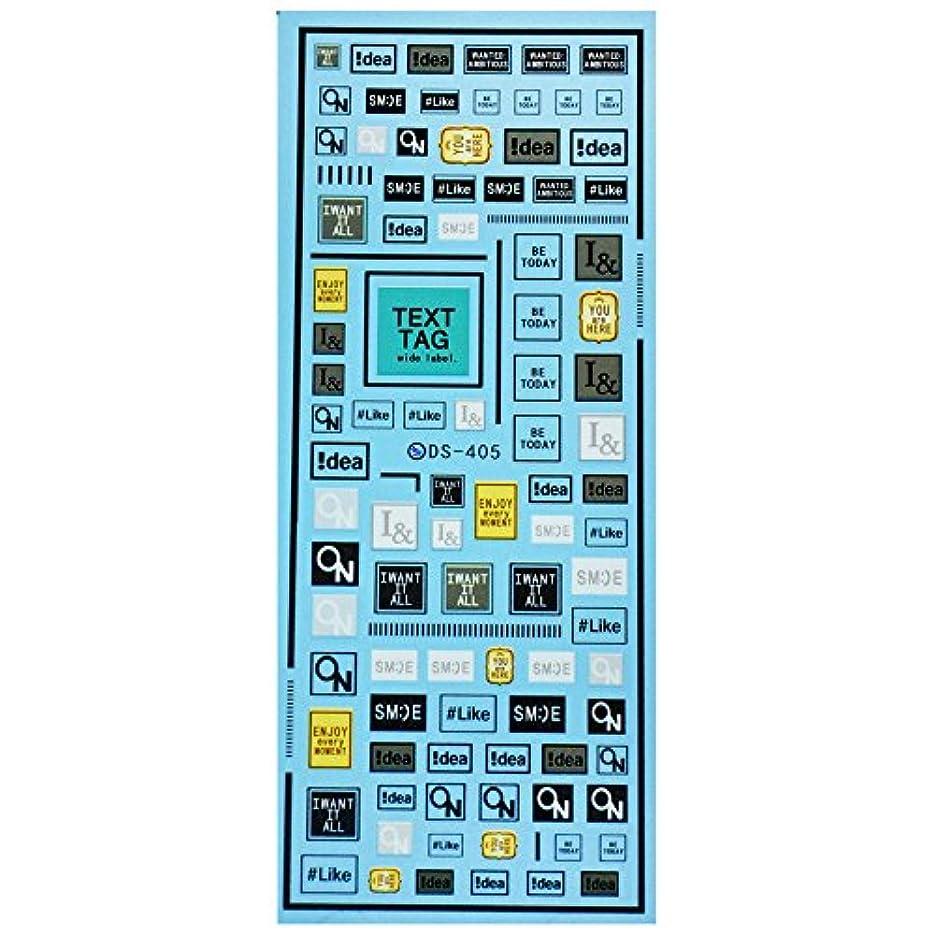 ブロックする一元化する構造【DS-405】 テキストタグシール 【グリーン / タイプ1】