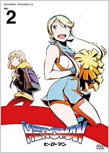 HEROMAN Vol.2 (初回限定版) [DVD]