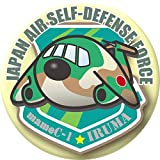 CH-47 チヌたん!缶バッチシリーズ【豆しぃーわん】入間基地Ver.