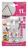 日軽産業 フック マジッククロス8 J hook ダブル ホワイト MJ-016W 奥行1.47×高さ3.5×幅2.6cm キャップ4コ、取付ピース4コ、クギ16本 2個入