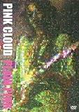 PLAIN PINK [DVD]